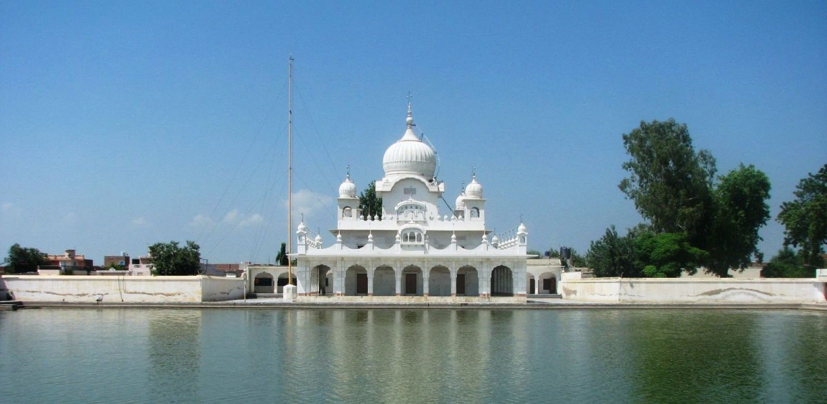 Faridkot Tourism and Travel Guide