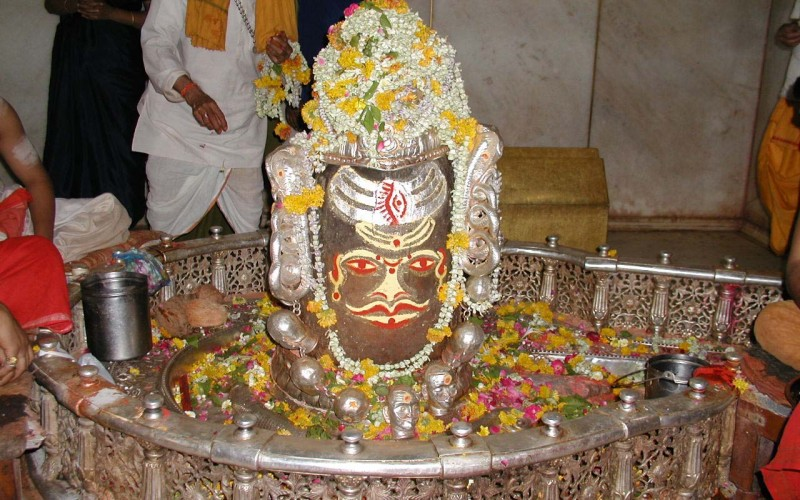 Ujjain Tourism and Travel Guide