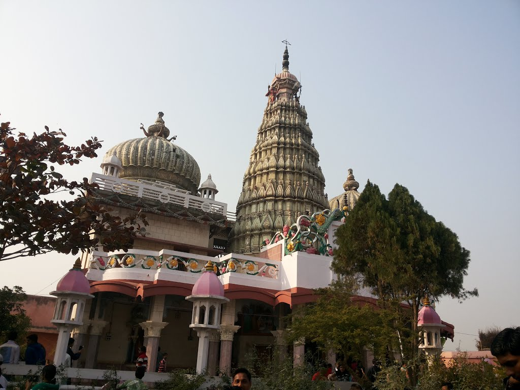 Begusarai Tourism