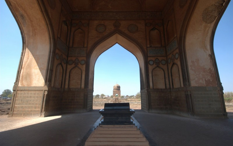 Bidar Tourism and Travel Guide