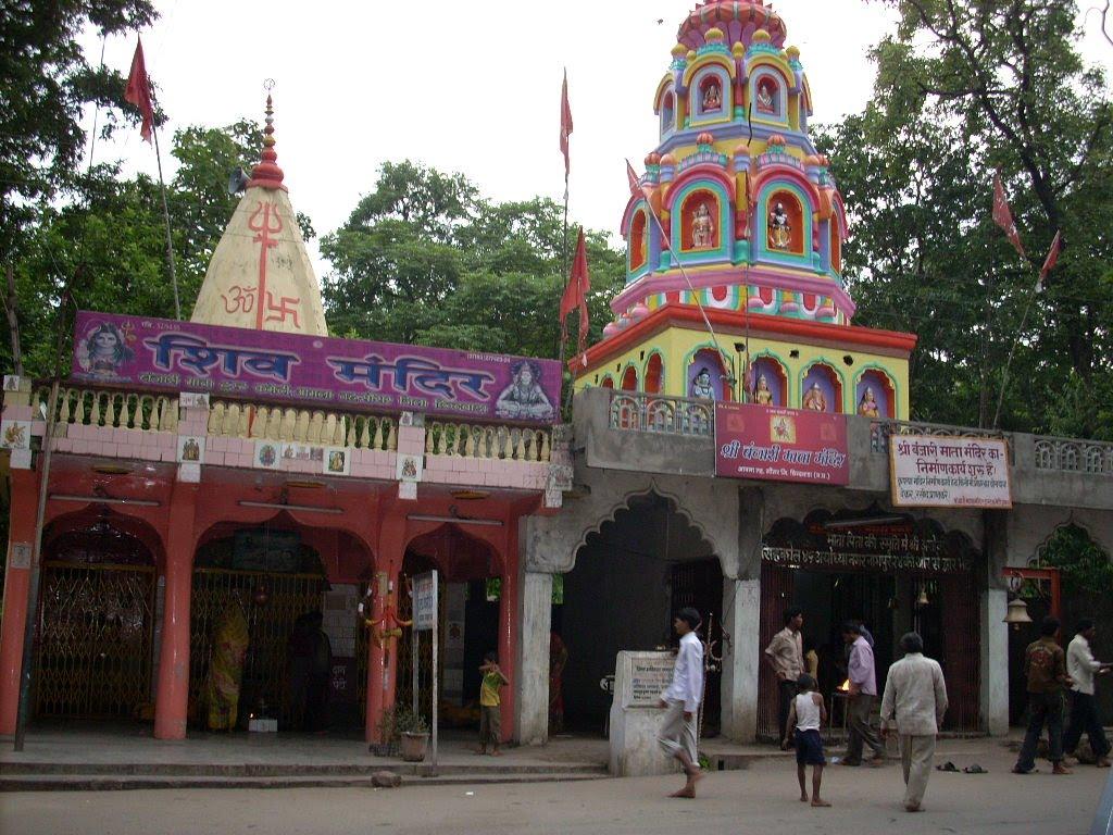 Raipur Tourism
